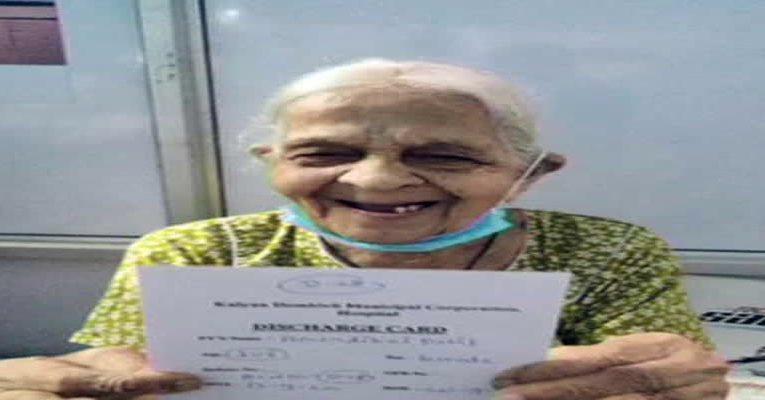 கைவிட்ட தனியார் மருத்துவமனைகள்: 106 வயது மூதாட்டியை காப்பாற்றிய அரசு மருத்துவர்கள்